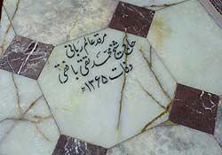 مرقدمطهرشیخ محمدتقی بافقی درحرم حضرت معصومه
